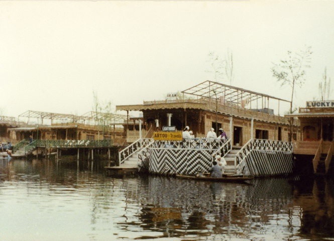 The Iram houseboat